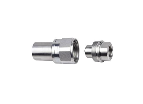 FK-L1 Series thread locked type hydraulic quick coupling