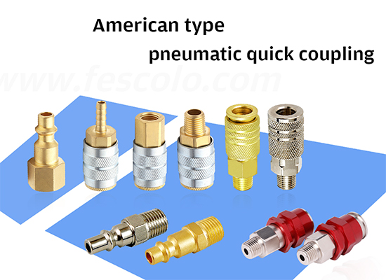 American Type Quick Coupling
